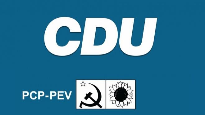 Serpa: duas moções da CDU aprovadas em Assembleia Municipal