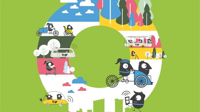 Moura promove a Semana Europeia da Mobilidade