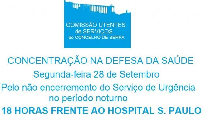 Serpa: Comissão de Utentes faz hoje concentração frente ao Hospital de S. Paulo