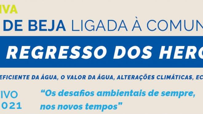 """Emas de Beja prepara regresso dos """"Heróis da Água"""""""