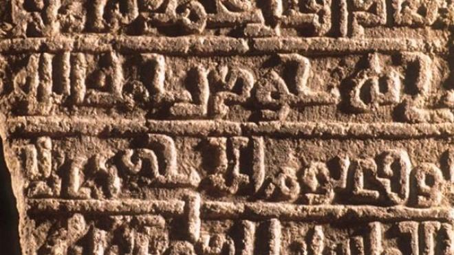 Morte e Rituais Funerários no Islão Medieval é tema de conferência em Beja
