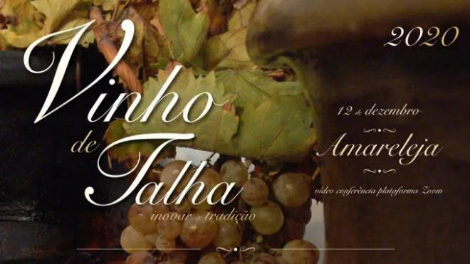 """Conferência On-line """"Vinho da Talha- Inovar a Tradição"""""""