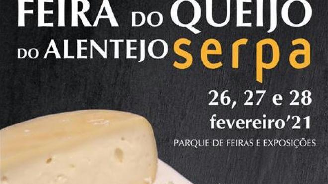 Serpa: Feira do Queijo do Alentejo realiza-se de 26 a 28 de fevereiro