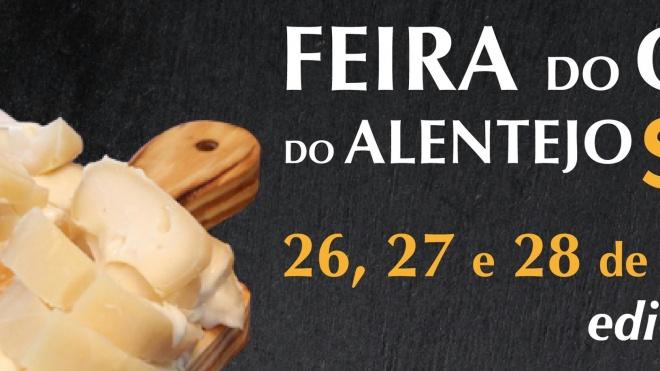 Serpa: Feira do Queijo do Alentejo 2021 de 26 a 28 deste mês. Em formato on-line