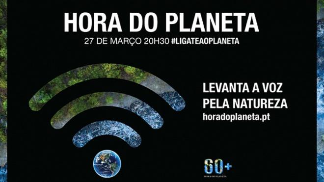 119 municípios portugueses aderem hoje à Hora do Planeta