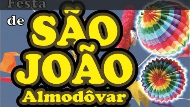 Almodôvar celebra feriado municipal
