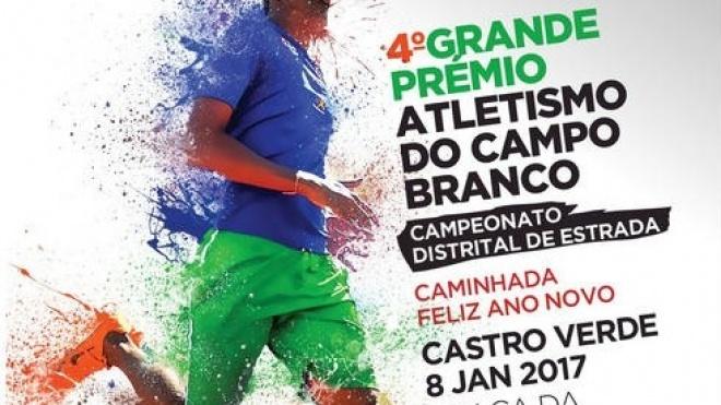 Grande Prémio de Atletismo do Campo Branco