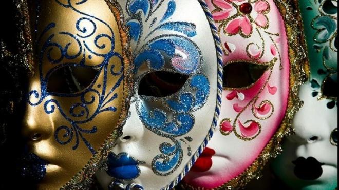 Noite Carnavalesca neste sábado em Vidigueira