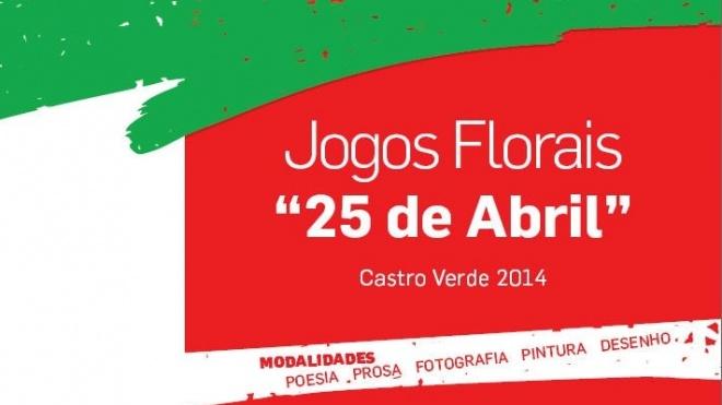 Castro Verde promove Jogos Florais 2014