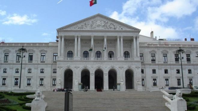 2ª sessão legislativa da XII legislatura marcada por agitação política