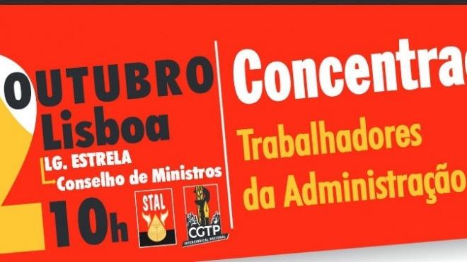 Concentração do STAL em Lisboa