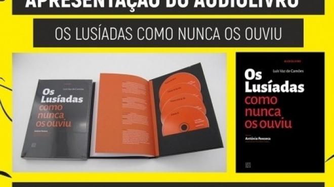 """""""Audiolivro Os Lusíadas como nunca os ouviu"""" hoje em Vidigueira"""