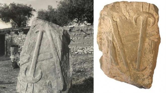 A Idade do Bronze na Região de Beja