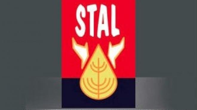 STAL defende gestão pública da água