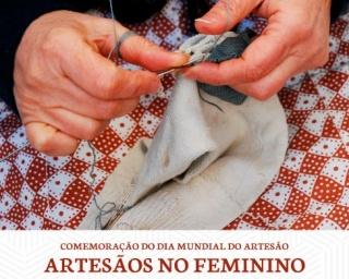 Serpa recebe comemorações do Dia Mundial do Artesão