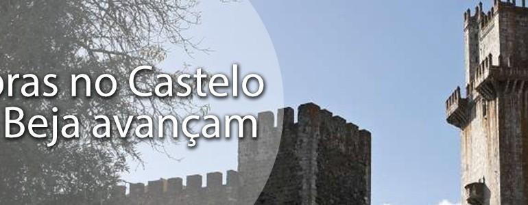 Castelo de Beja Site Banner