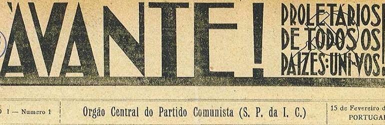 Avante banner