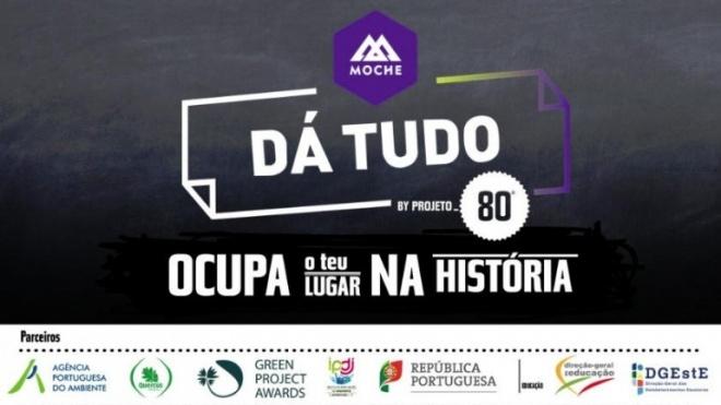 """""""Estórias de RIRciclar"""" em Beja e Serpa"""