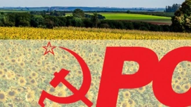 DRA do PCP quer um Programa de Infraestruturas Públicas para o Alentejo