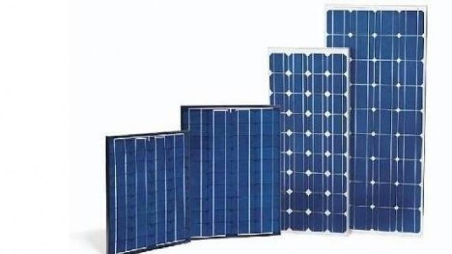Moura Fábrica Solar vai avançar com despedimento coletivo