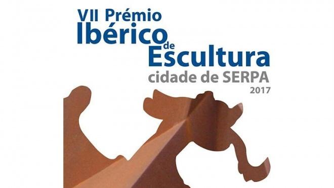 Prémio Ibérico de Escultura Cidade de Serpa