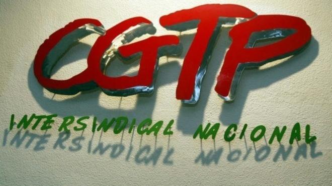 """Estudo da CGTP sobre """"A Situação das Mulheres no Trabalho"""""""