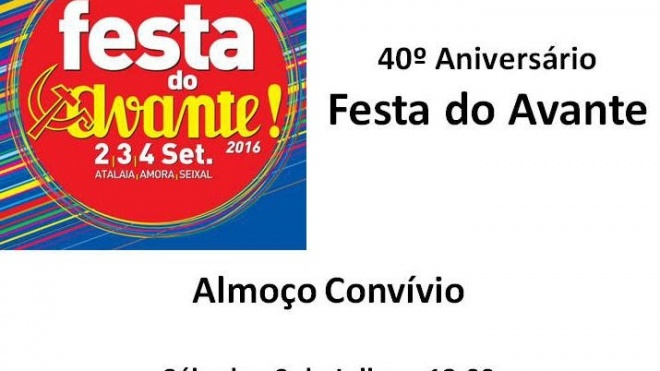 """PCP promove o """"Avante!"""" 2016 em Santa Vitória"""