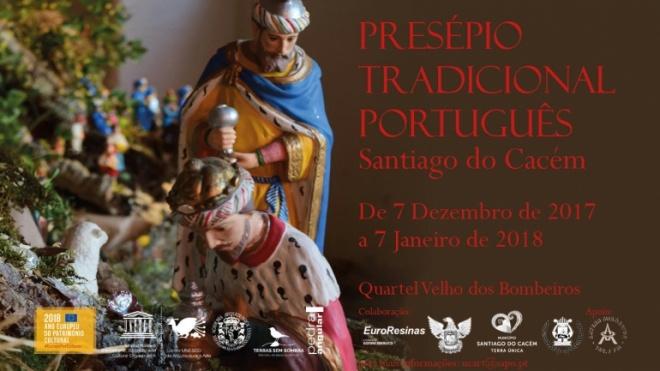 Presépio tradicional português em Santiago do Cacém