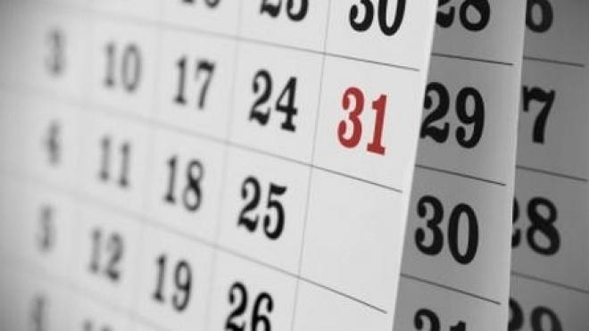 Dias para descansar no calendário de 2018