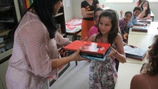 Serpa oferece livros escolares do 1º ciclo