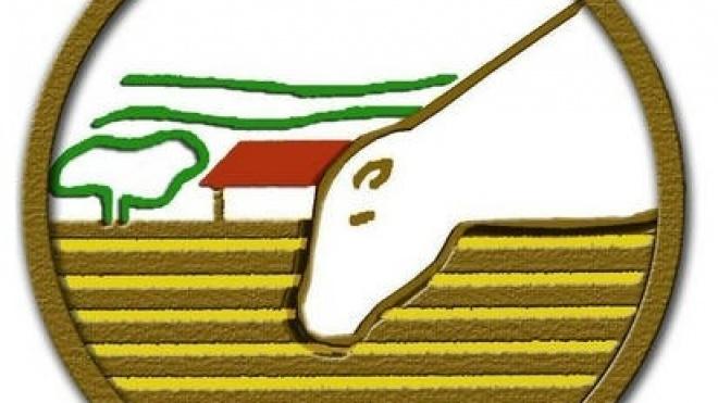 Jornadas Técnicas de Outono da Associação de Agricultores do Campo Branco