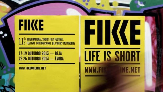 FIKE 2013 começa nesta quinta-feira em Beja