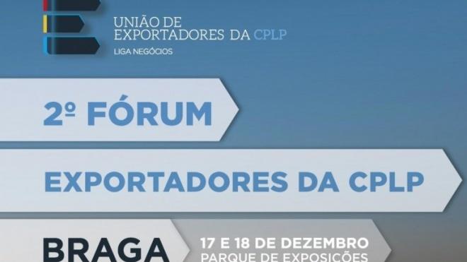 Baixo Alentejo presente no 2º Fórum da União de Exportadores da CPLP