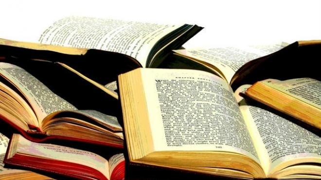 Feira do Livro Reutilizado em Beja