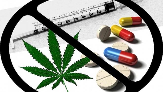 Cannabis, cocaína e escstasy: Drogas mais consumidas em 2012