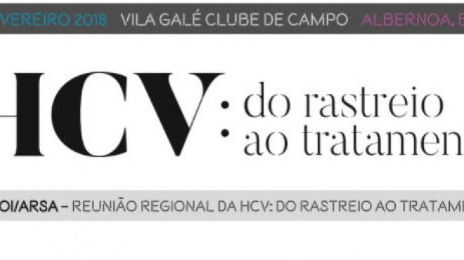 """Reunião clínica """"HCV: rastreio e tratamento"""" em Beja"""