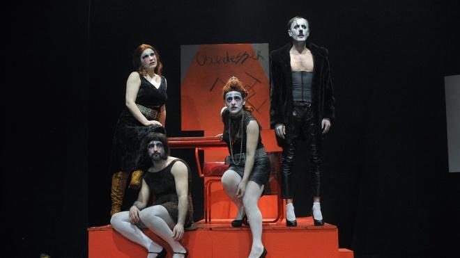 "Pax Julia: Baal 17 apresenta ""Apareceu a Margarida"""