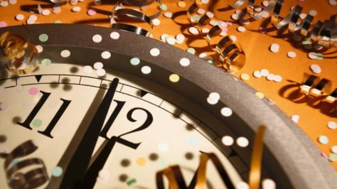 Superstições de Ano Novo