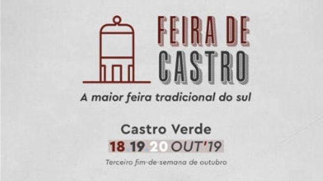 """Feira de Castro """"uma das bandeiras fundamentais do concelho"""""""