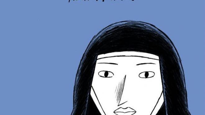 """O livro de BD """"Mariana"""" de Paulo Monteiro é apresentado hoje"""