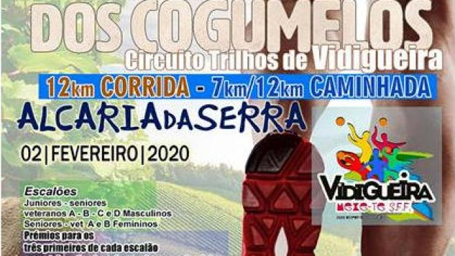 1ª edição do Trilho dos Cogumelos em Alcaria da Serra