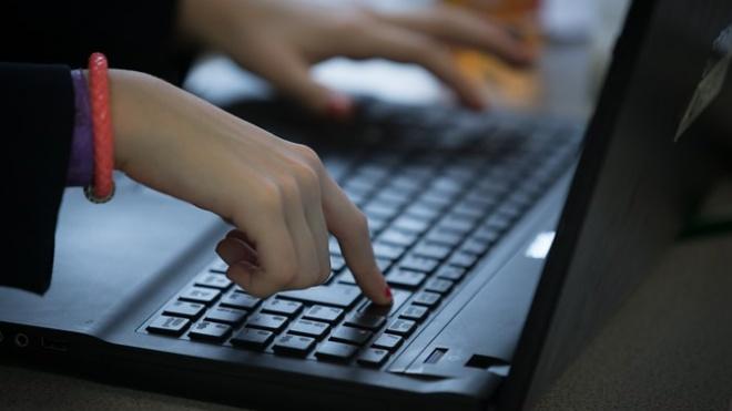 Autarquia de Mértola cede computadores e internet a alunos