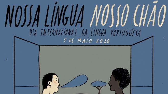 Direcção Regional de Cultura do Alentejo celebra Dia Mundial da Língua Portuguesa