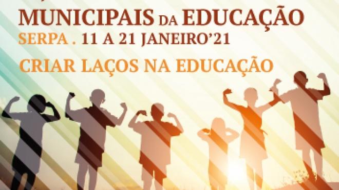 Serpa: V Jornadas Municipais de Educação