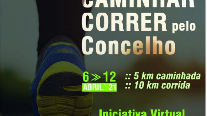 """Serpa promove iniciativa virtual """"Caminhar/correr pelo concelho"""""""