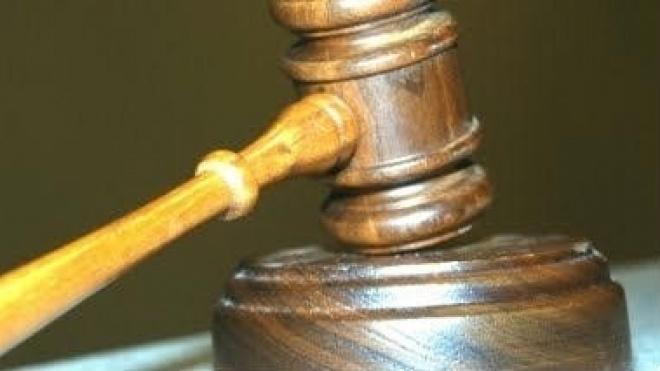 Tribunal de Mértola passa a Secção de Proximidade
