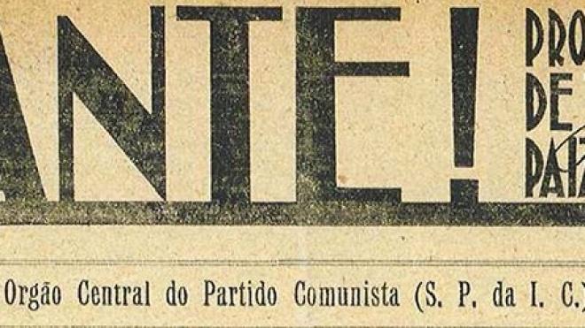 PCP de Beja assinala 85º aniversário do Jornal Avante