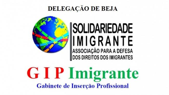 G I P Imigrante de Beja pode deixar de existir