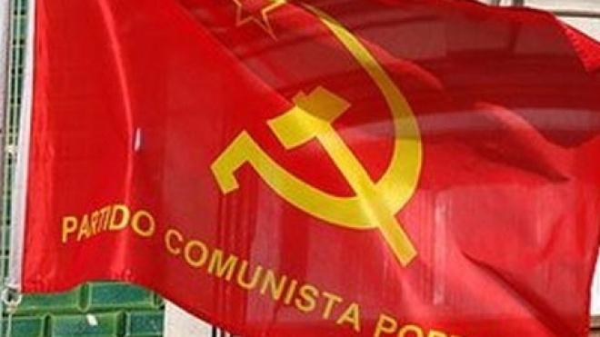 """DORBE do PCP: """"despedimentos, corte nos salários e lay off são efeitos da pandemia na região"""""""