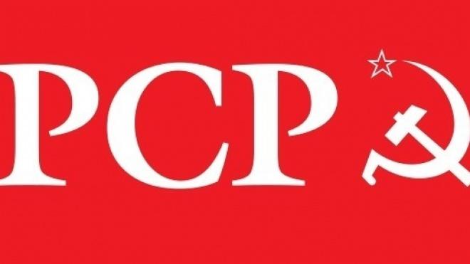 PCP quer Portugal fora da Zona Euro e renegociação da dívida